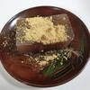 老松園 - 料理写真: