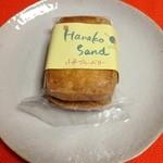 イコナ - 料理写真:ハナコサンド