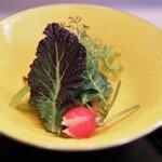 京懐石 吉泉 - 下鴨の有機野菜