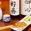 砂場 - 料理写真:おつまみに最高!そば焼き味噌