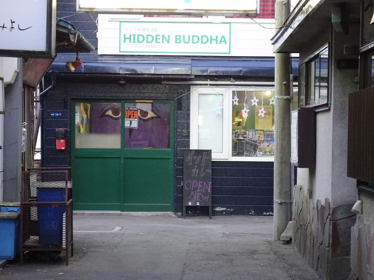 ヒドゥン ブッダ