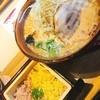 味噌乃家 - 料理写真:ネギ味噌ラーメンとシャケせいろ飯
