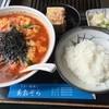あおぞら - 料理写真:カルビラーメン定食(中辛)
