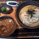 山元麺蔵 - 肉とゴボウのつけ麺