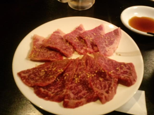 炭火焼肉GOSAMARU