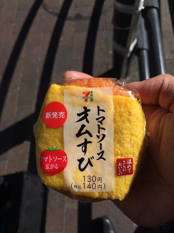 セブンイレブン 河辺駅北口店