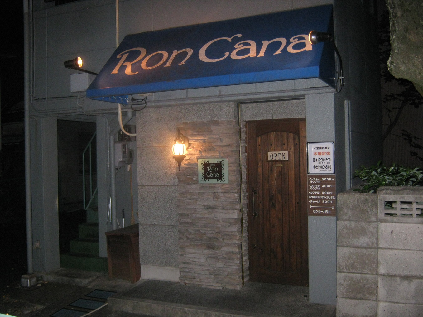 BAR RON CANA