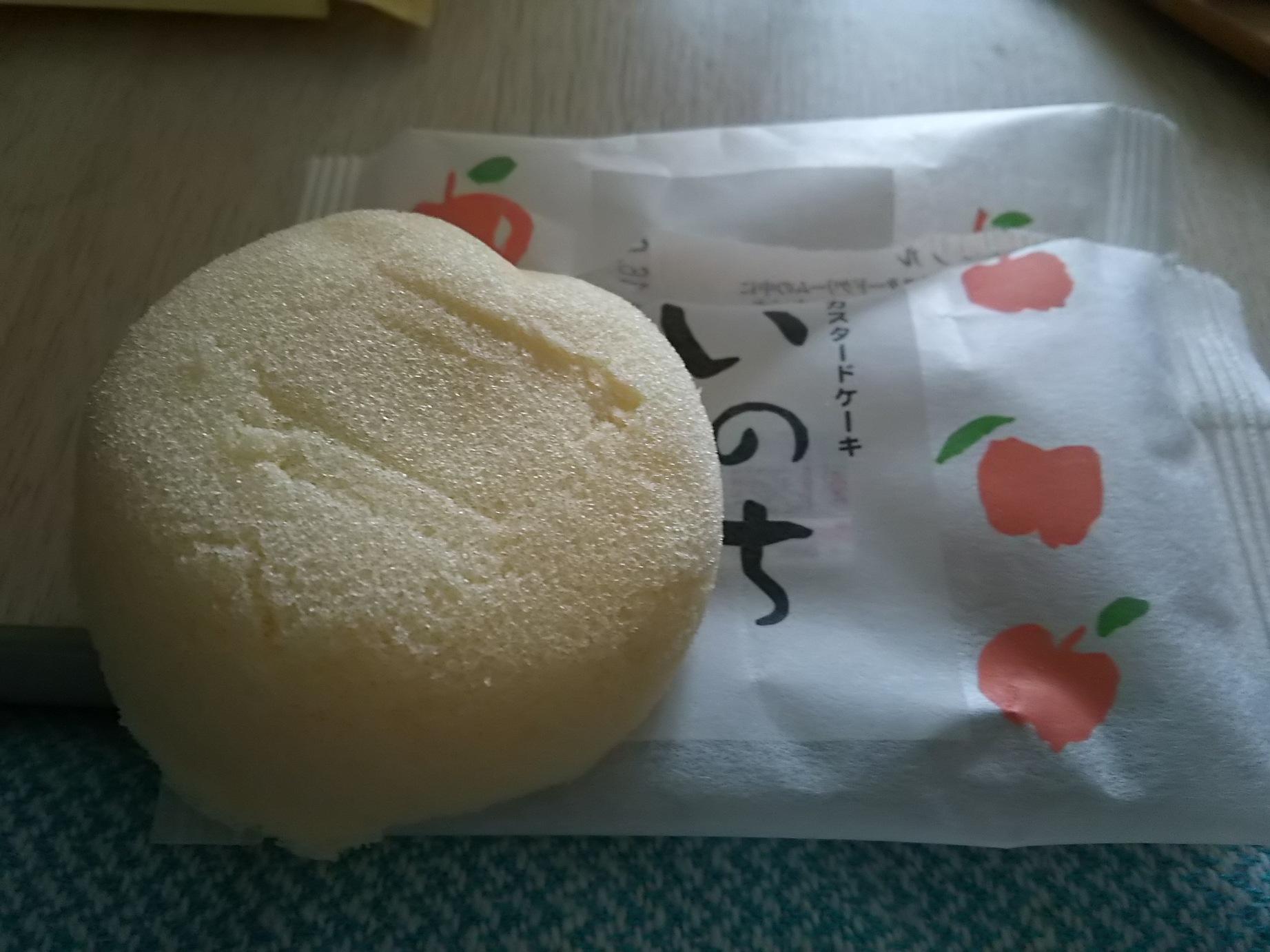 ラグノオささき ユニバース三沢堀口店