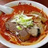 ラーメンAKIRA - 料理写真:辛味噌ラーメン800円