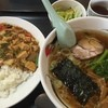 もりもり亭 - 料理写真:日替り定食(五目マーボ丼、ラーメン、サラダ)