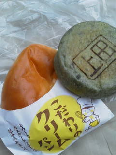 パン工場 上田店