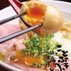 麺屋ことぶき - メイン写真: