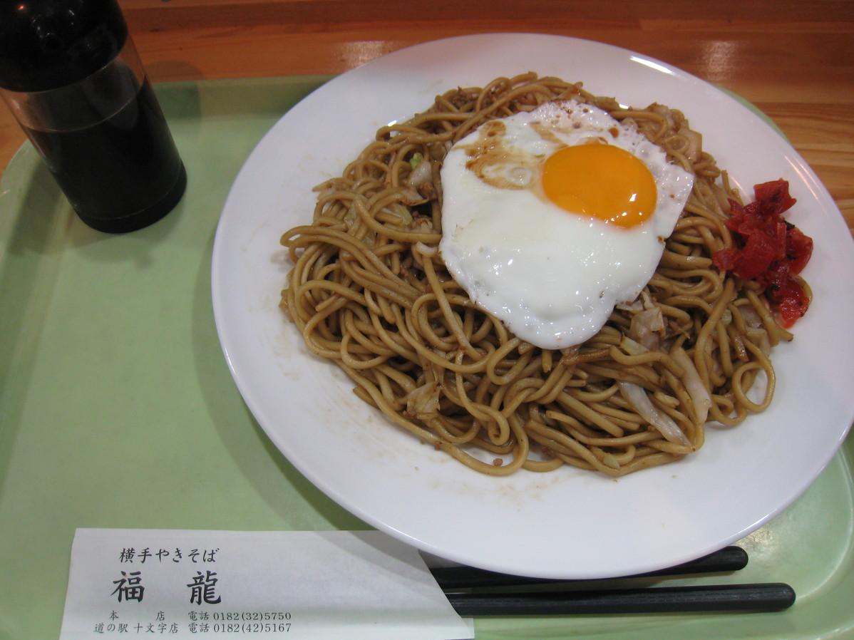 福龍 道の駅十文字店