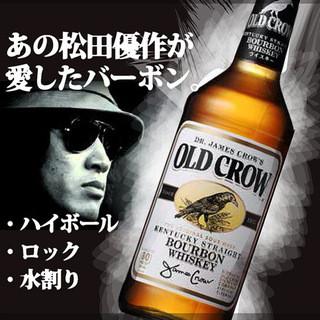 松田優作が愛したバーボンウィスキー