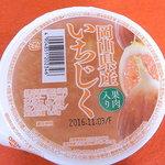 とっとり・おかやま - 岡山県産果肉入りいちじくジュレ¥98(税別)