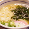 讃岐饂飩 根の津 - 料理写真:温かやく