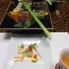 古屋旅館 - 料理写真:夕食:先付、前菜