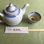 中国料理 養源郷 - ジャスミン茶です。