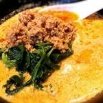 天竜担担麺店 -