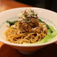 麺屋 六感堂 - 平日限定汁なし担々麺