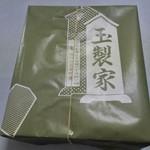 49201504 - 包装