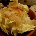 大魔王 - 料理写真:お通しのキャベツ