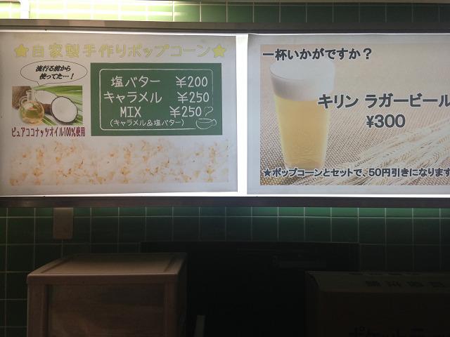 塚口サンサン劇場