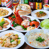 海鮮広東料理 中華料理 昌園 - メイン写真: