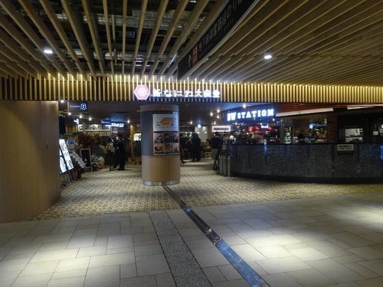 本町製麺所 天 地下鉄新大阪店