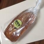 ギャロップ・し~ま茶房 - 料理写真:溶岩窯?で焼いているぶどうパン