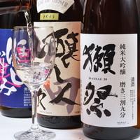 ◆全国から厳選した日本酒をワイングラスでご提供します♪