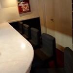 レストラン イト - カウンター