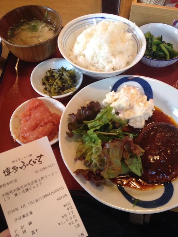 博多ふくいち 堺筋本町店