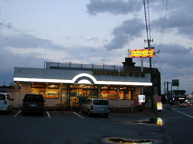 CoCo壱番屋 三重菰野町店