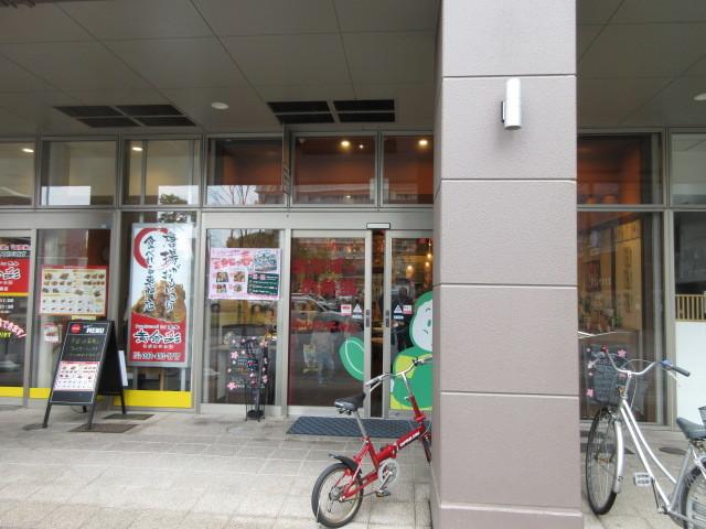 クック・チャム 千早駅前店