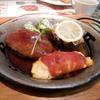 薔薇屋 - 料理写真:とり天南蛮&てりやきソースハンバーグ