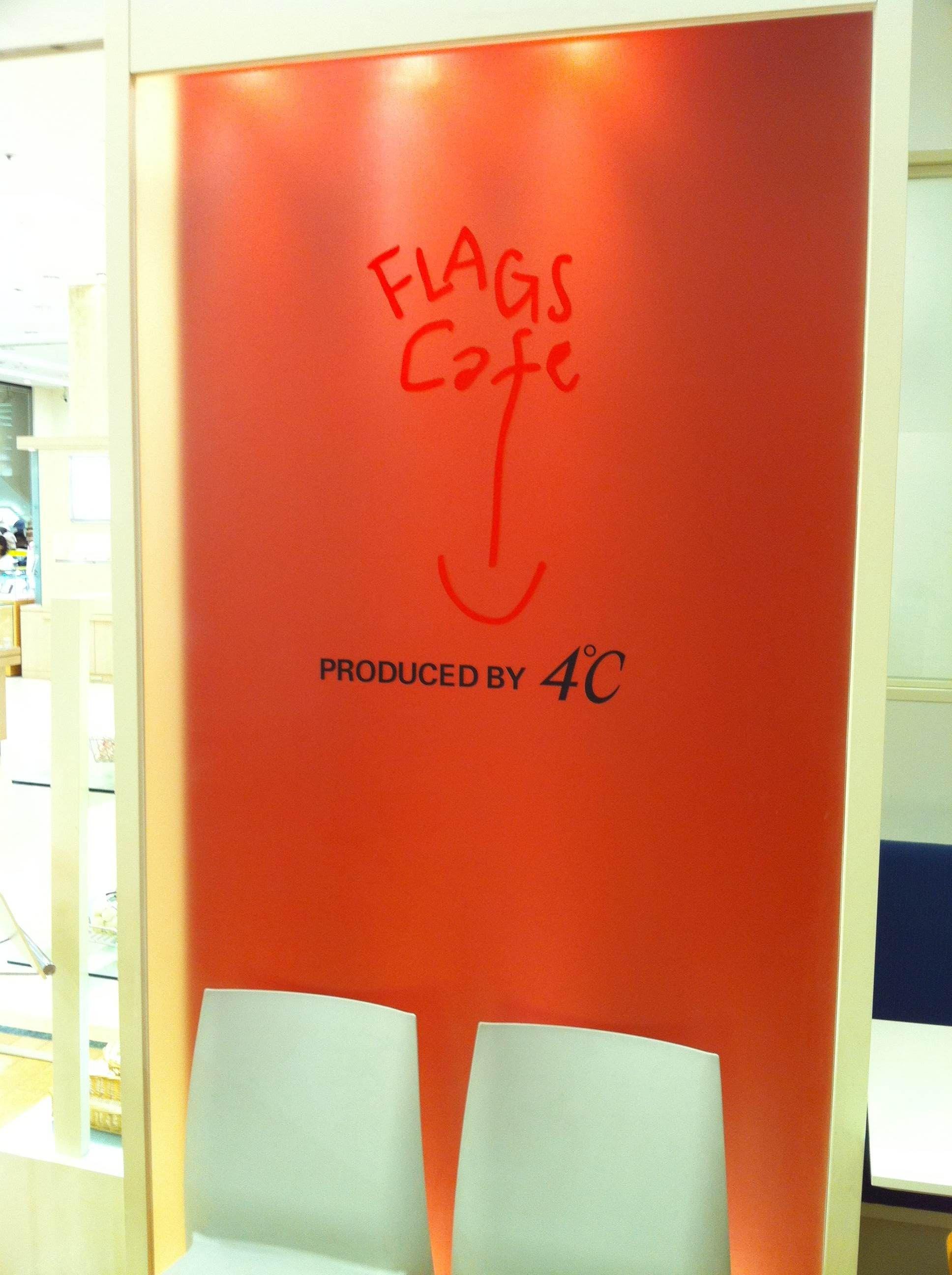フラッグスカフェ 下関大丸店