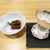 おうち割烹 あや富 - 料理写真:お通しは少し寂しいかも300円+税