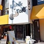 らーめんstyle JUNK STORY - JUNK STORYさん