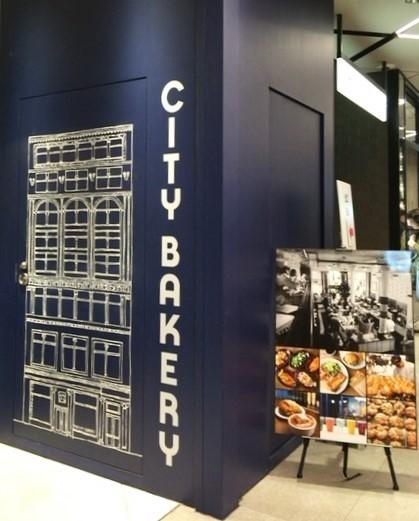 ザ・シティ・ベーカリー 東急プラザ銀座店