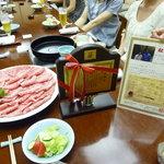 岡半 - 松坂の入賞牛
