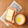 ■発酵バター
