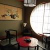 日本料理 千仙 - 内観写真:2階…待合処