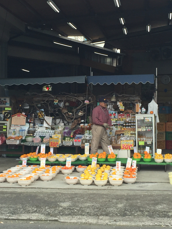 みかん問屋(有)石澤商店