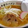 くつろぎ処 ゆとろぎ - 料理写真:ゆとろぎ・醤油ラーメン¥550(2016.04)