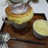 白金堂 - 料理写真:モリモリ・アツアツのスフレです。