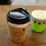 ガレージ ベーカリーアンドコーヒー - カフェオレ