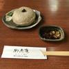 野点庵 - 料理写真:そばがき