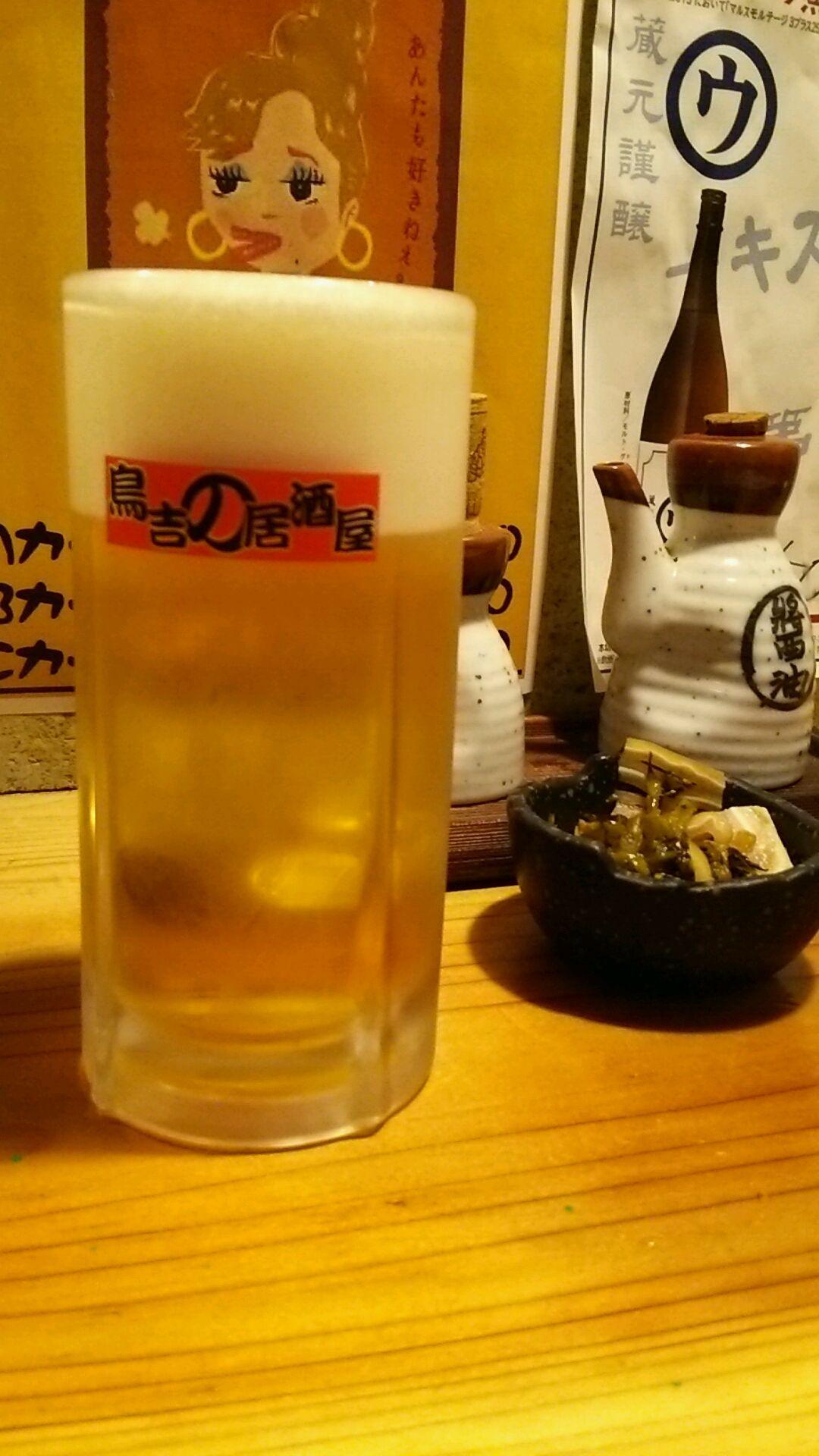鳥吉の居酒屋 みらい平駅前店