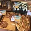 スペイン石窯パン513BAKERY - 料理写真:4月は世界のパン